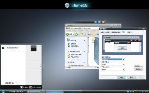 IllumeCG 0.8